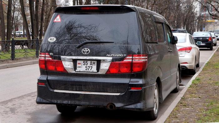 Граждане Армении вообще не имели права продавать авто казахстанцам
