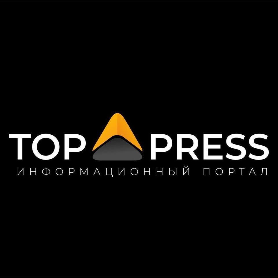 toppress.kz