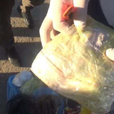 Более 2 килограмм разных видов наркотиков изъяли в столице